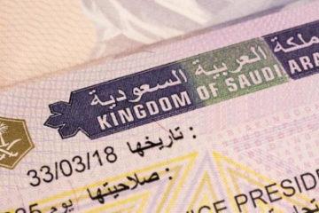 السعودية تعتزم إطلاق تأشيرة جديدة باسم مضيف