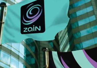 ارقام و اكواد خدمات شركة زين وفروعها 2020