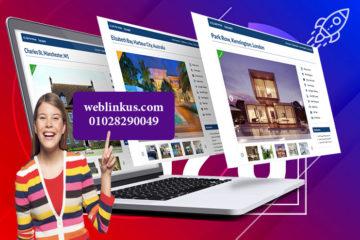 عروض اسعار تصميم المواقع في جدة 2020